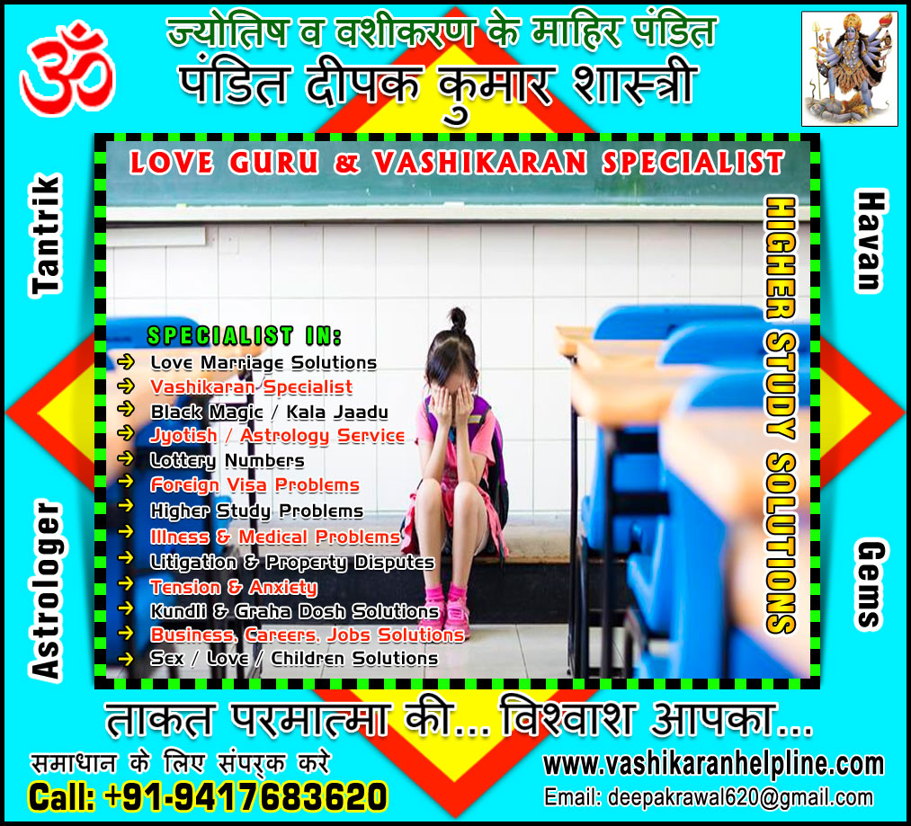Foreign Visa Solutions in India Punjab Hoshiarpur +91-9417683620, +91-9888821453 http://www.vashikaranhelpline.com