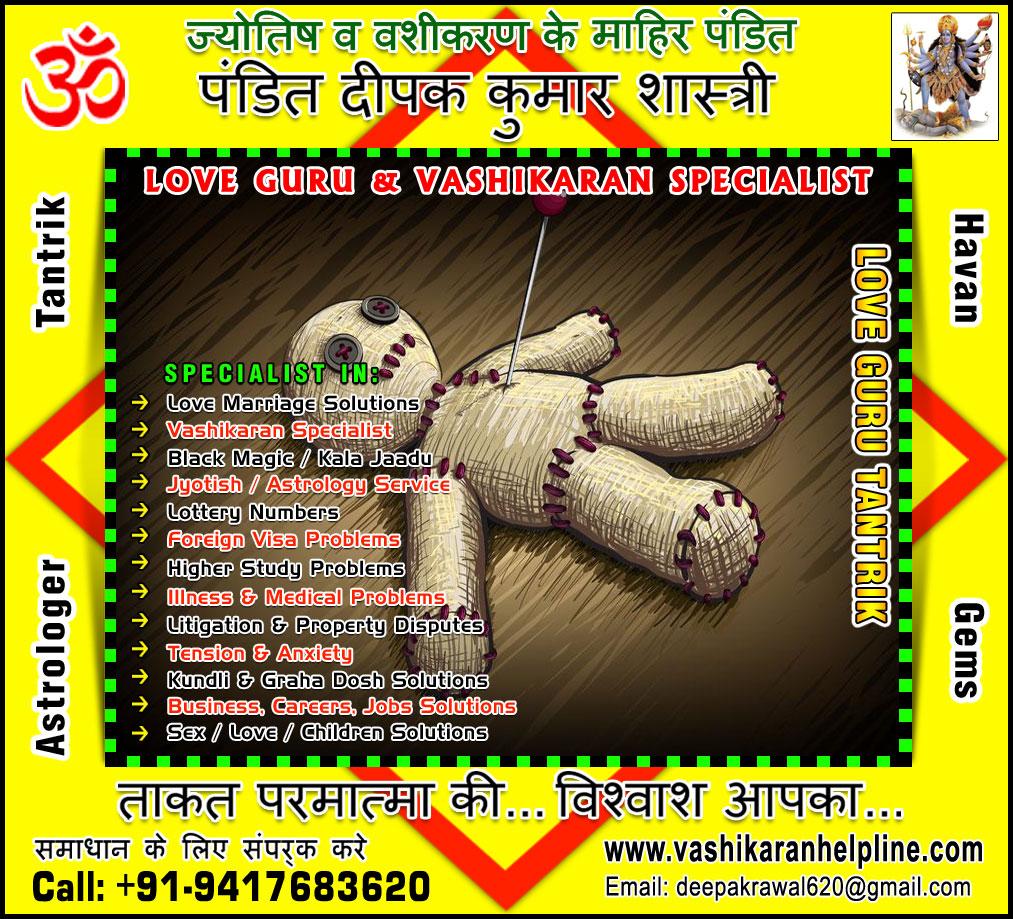 Vashikaran Astrologers Specialist in CANADA +91-9417683620, +91-9888821453 http://www.vashikaranhelpline.com